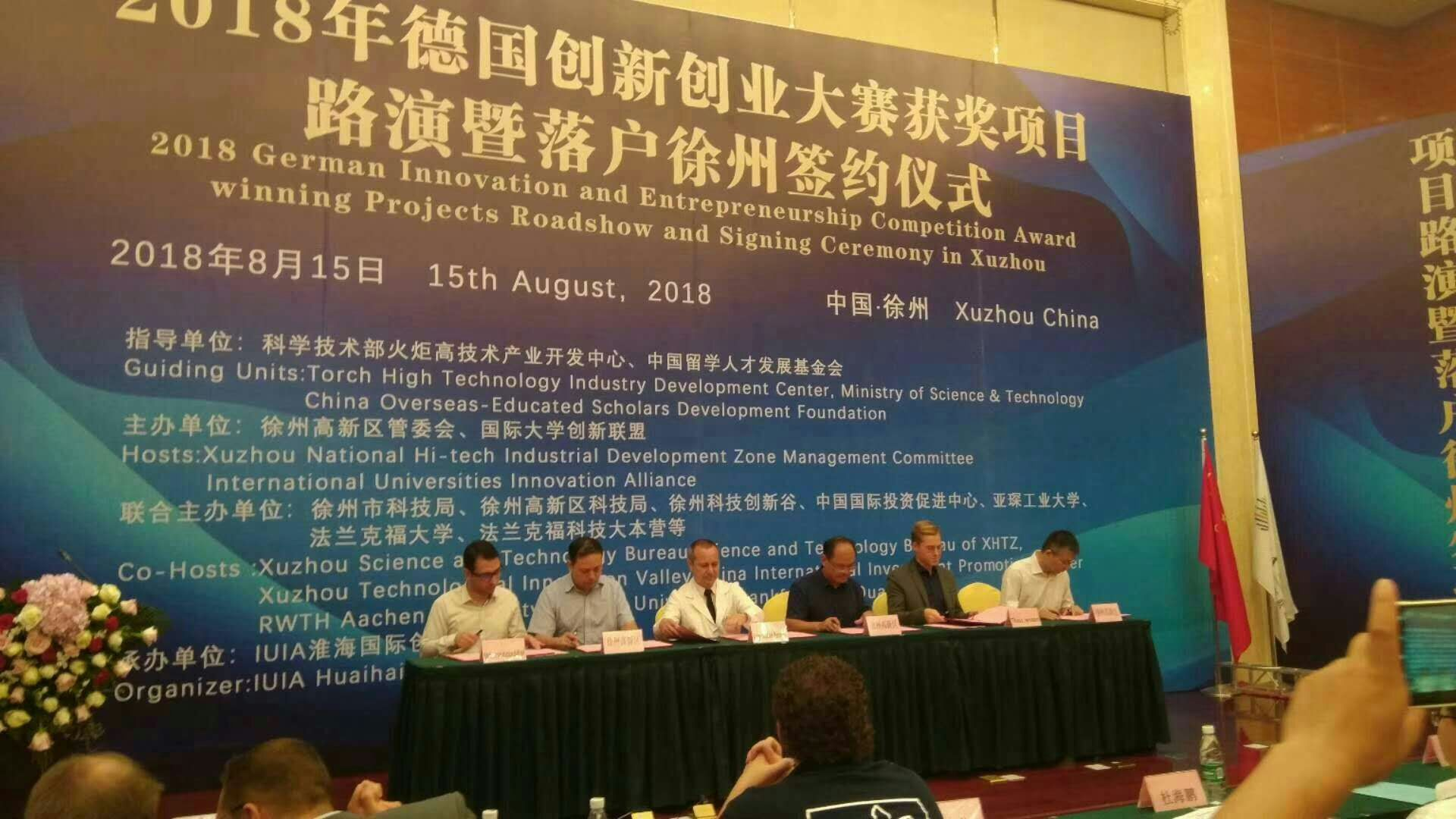 Partnership with XUZHOU Science and Technology Industrial Park